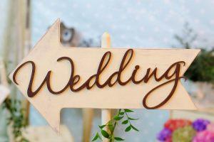 Таблички на свадьбу