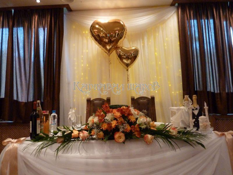 oformlenie-svadby (22)