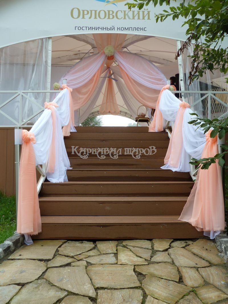 oformlenie-svadby (47)