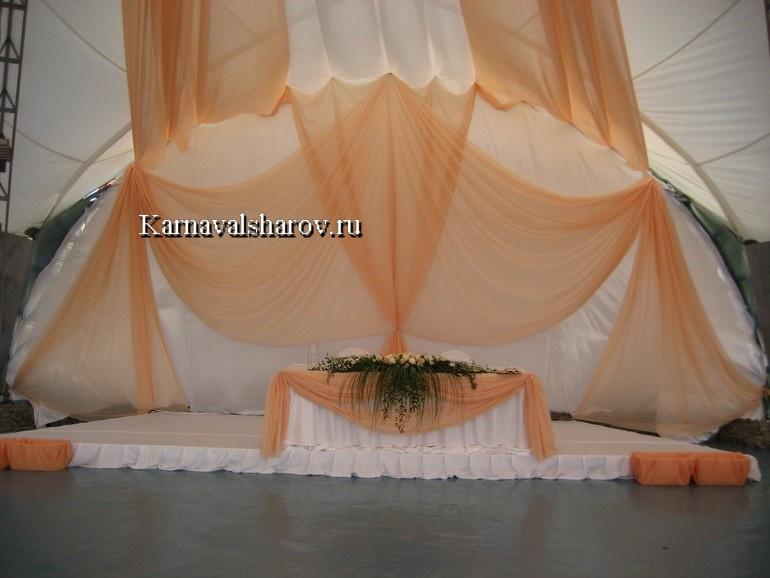 оформление шатров на свадьбу фото