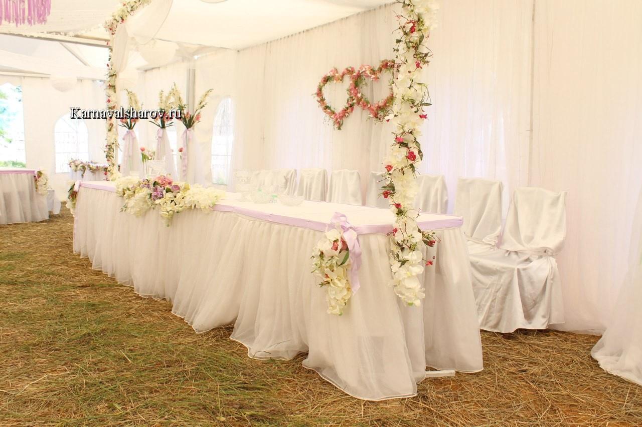 свадьба в кусково шатер