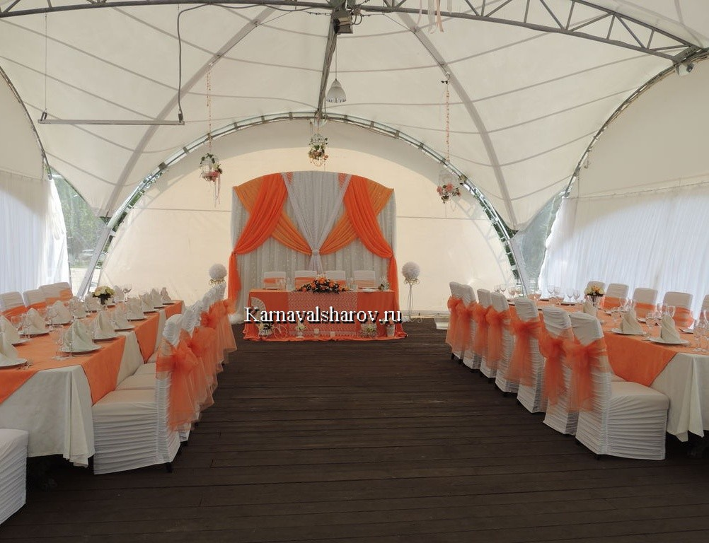 свадебный шатер в пушкине