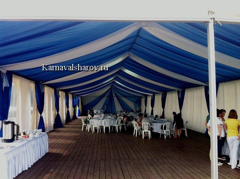 свадебный шатер белый парус