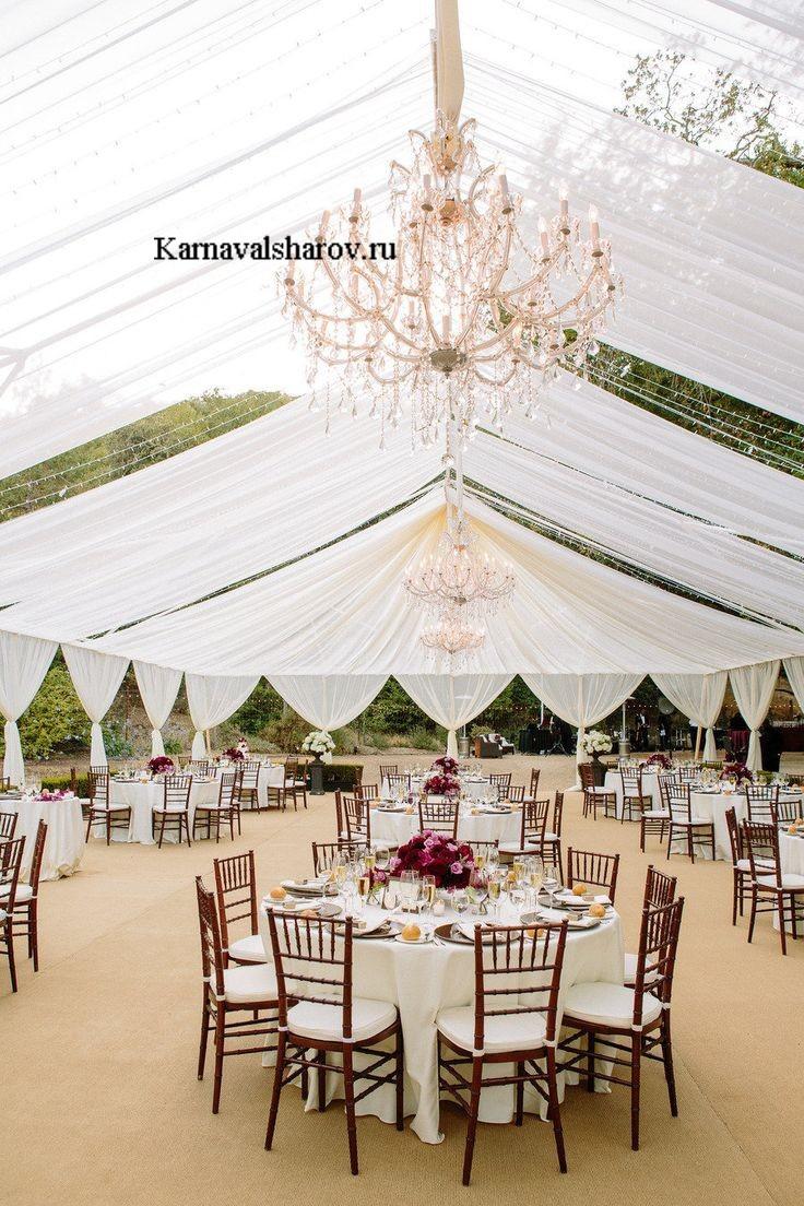 свадебный шатер абрамцево