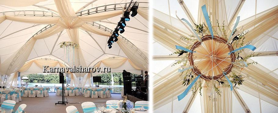 валуево свадьба шатер