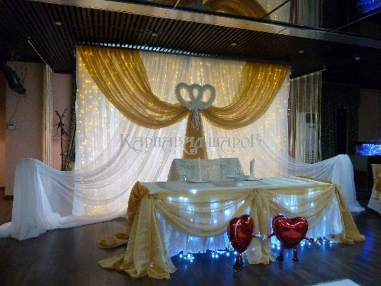 Украшение президиума на свадьбу