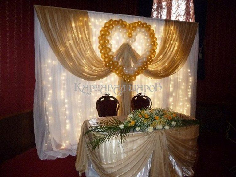 Декор президиума на свадьбу для молодоженов
