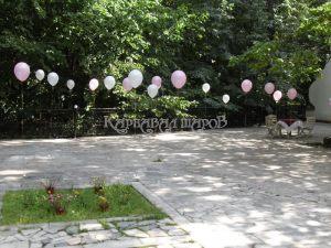 Украшение шариками территории в парке для выкупа невесты