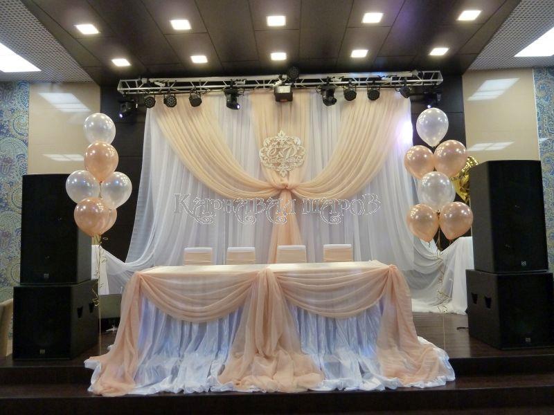 Цвет свадьбы кремовый