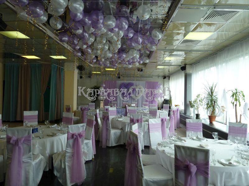 Декор банкетного зала ресторана на свадьбу шарами недорого