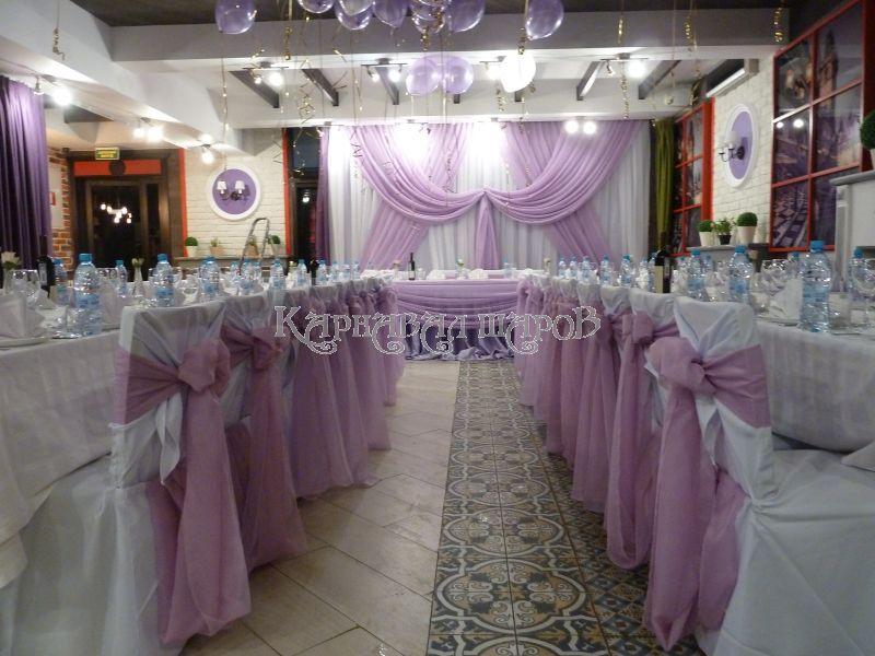 Украшение зала ресторана на свадьбу цены