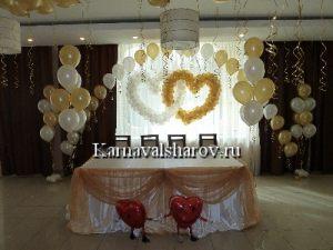 Декор свадебного стола тканями