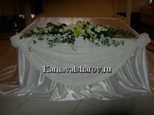 Оформление стола жениха и невесты тканью