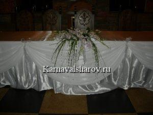 Оформление стола на свадьбу тканями