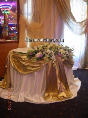Украшение стола на свадьбу тканью